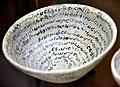 Incantation bowl from Southern Iraq. 4th-7th century CE. Sulaymaniyah Museum, Iraq.jpg