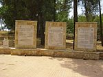 Independence War Memorial in Kibbutz Malkia (1).jpg