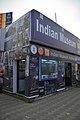 Indian Museum Pavilion - 40th International Kolkata Book Fair - Milan Mela Complex - Kolkata 2016-02-02 0494.JPG