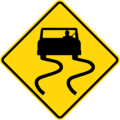 Indonesian Road Sign 7.png