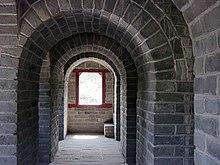 arch wikipedia