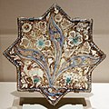 Iran, mattinella a stella, xiii secolo.jpg