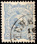 Iran 1894 Sc92.jpg
