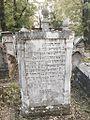 Isaac Landau's tomb at the Remuh cemetery.jpg