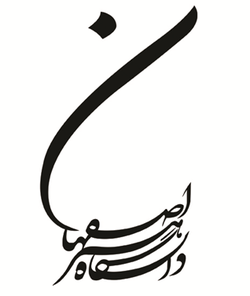 Isfahan University of Art Logo.png