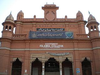 Islamia College (Lahore)