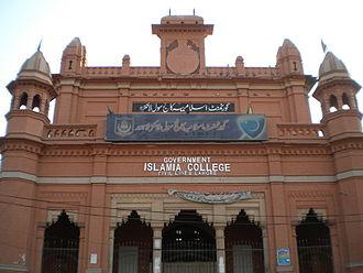 Islamia College (Lahore) - Image: Islamia College Lahore 1