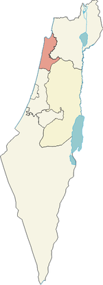 Localisation de District de Haïfa en Israël