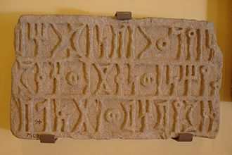 Ancient South Arabian art - Old Arabian inscription from 3rd century BC South Arabia, in a Old South Arabian language. İstanbul Archaeology Museums