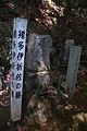 Ita Iorinosuke Grave.JPG