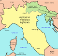 Italian social republic map-HE.png