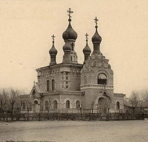 Manchuria - Russian Orthodox Church building in Harbin, c. 1900