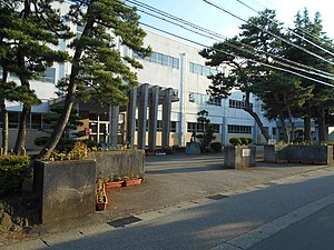 Iwase JuniorHighSchool.jpg
