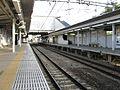 JREast-Nambu-line-Nishifu-station-platform.jpg