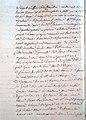 Jacques-Armand Dupin de Chenonceaux (1727-1767) contrat 1749 (page 03).jpg