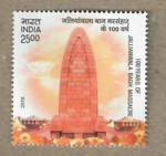 Jallianwala Bagh Massacre 2019 stamps of India (Rs.25).png