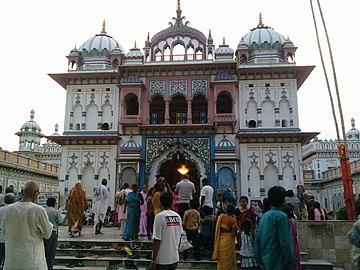 Janaki temple,JanakpurDham.jpg