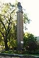 Janski monument Poznan (3).JPG