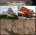 Japan, four national treasures 2016.jpg