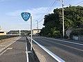 Japan National Route 317 near Tatara Sports Park 2.jpg