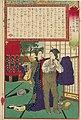 Japaner in westlicher (Ver)Kleidung, um 1840-1870.jpg