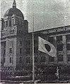 Japanese Flag dragging lowered 1945.8.15.jpg