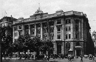 Jardine Matheson Building - Image: Jardine Matheson Building The Bund Old Pic