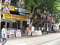 Jatra Posters.jpg