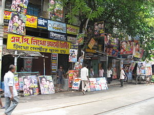 Jatra (theatre) - Posters of Jatra in Kolkata, a unique example of local pop art