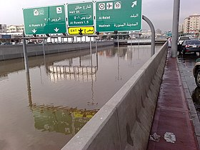 Jeddah Flood - King Abdullah Street.jpg