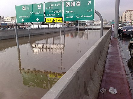 Jeddah Flood, covering King Abdullah Street in Saudi Arabia. Jeddah Flood - King Abdullah Street.jpg