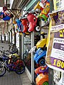 Jerusalem Mea Shearim street toys shop 2.jpg