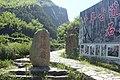 Jinyun, Lishui, Zhejiang, China - panoramio - 梅白 (16).jpg