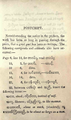 Judson Grammatical Notices 0075.png