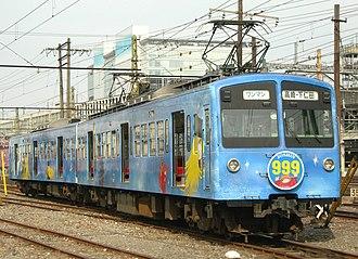 Jōshin Dentetsu Jōshin Line - Image: Jyoshin Railway 501 502