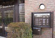 KönigreichssaalMünster005.JPG
