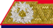 K.u.k. Generaloberst.png