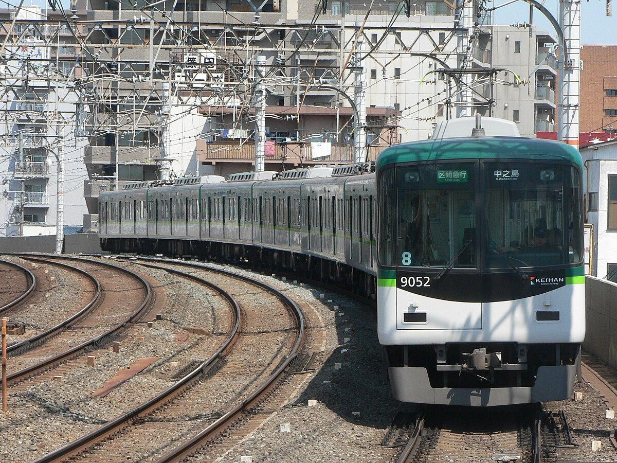 Keihan 9000 Series Wikipedia