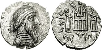 Kings of Persis - Image: KINGS of PERSIS. Autophradates (Vadfradad) III. Early 1st century BC