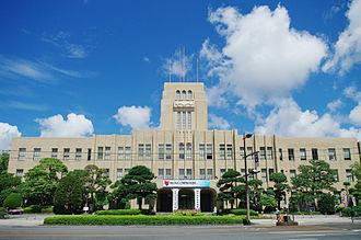 Kagoshima - Kagoshima City Hall
