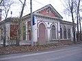 Kanatchikovo station 1.jpg