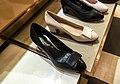 Kangnai shoes on display (20170113192521).jpg