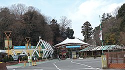 Kansai cycle sports center.JPG