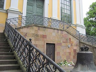Katarina Church - Image: Karl XI Is Stair Overview
