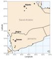 Karto de Jemeno kaj Saud-Arabio, kun ĉefaj urboj.png