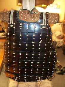 Asian ring armour on leather galleries 909