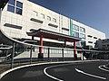 Kashii Station 20190316.jpg