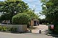 Kashima Public Library 2.jpg
