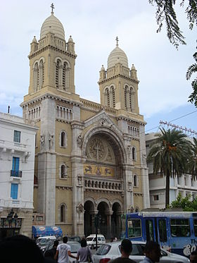 Image illustrative de l'article Cathédrale Saint-Vincent-de-Paul de Tunis