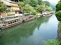 Katsura (Oi) River in Arashiyama 06.jpg